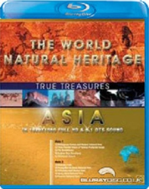 The World Natural Heritage Asia I & Asia II